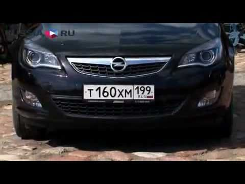 Тест драйв Opel Astra J 2011