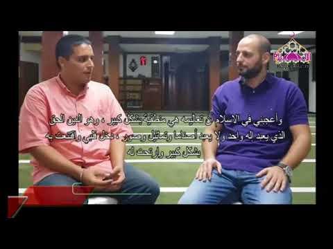 un nuevo musulman con el SEnor Ahmed abdo