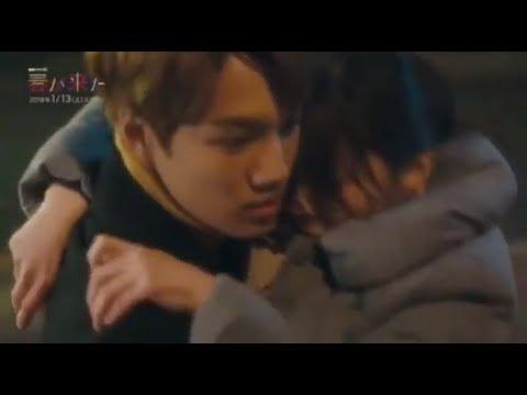Teaser EXO Kai Japan drama