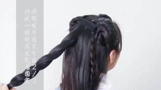 Hướng Dẫn Làm Tóc Cổ Trang [P1]
