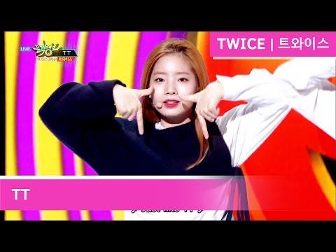 TWICE (트와이스) - TT [Music Bank COMEBACK / 2016.10.28]