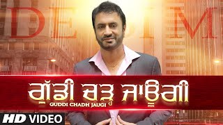 Video Guddi Chadh Jaugi - Debi Makhsoospuri