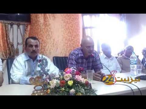 الاحتفال بيوم المهاجر بجماعة سيدي بوعبدلي 1
