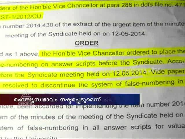 Calicut university removed False numbering in paper valuation controversy