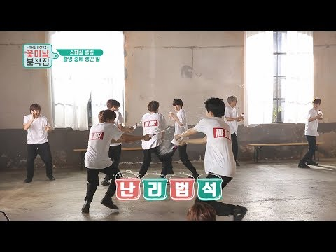 THE BOYZ : Flower Boys' SNACK SHOP ep.08 IS This Real??!! SPECIAL Clip 3.