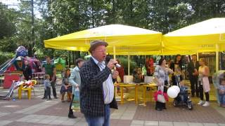Поздравление от директора парка Черникова В. Н. с Днем семьи. 2014 г.