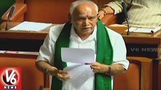 Yeddyurappa Vs DK Shivakumar In Karnataka Assembly | Funny Conversation | V6 News