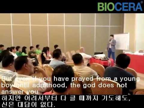 Biocera Dr.Jeon Seminar;Philippines Sheridan Resort