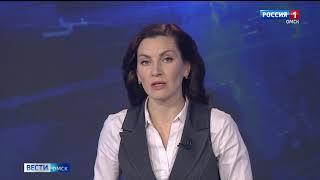 «Вести Омск», дневной эфир от 16 декабря 2020 года
