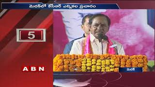 Do we need Chandrababu Again?: KCR asks @ Medak..