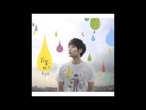蔡旻佑[你看不到的天空](Cover)