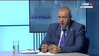 Актуальное интервью Сергей Фролов, ч 2