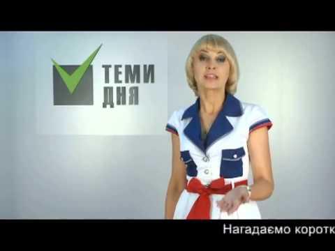 Університет (Чернівці) на студентському Євро-2013 (проблеми)