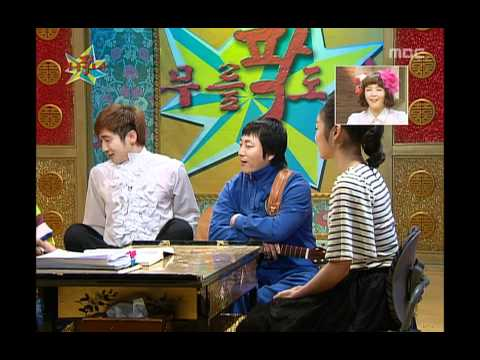 Happy Time, The Guru Show Show #03, 무릎팍도사 20100530