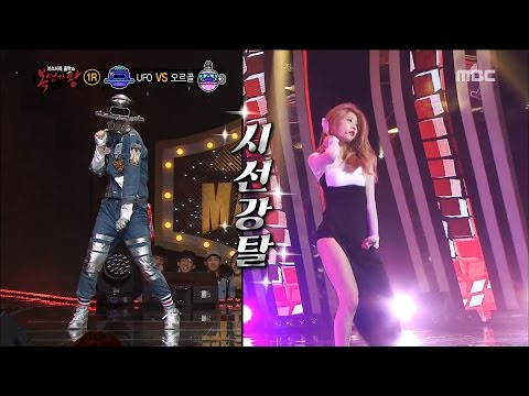 [King of masked singer] 복면가왕 - 'How did you contact ufo' show dance skill 20161030