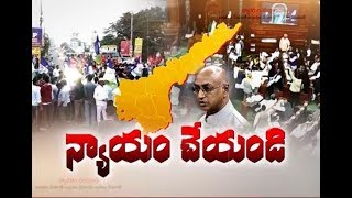 Galla Jayadev Power Filled Speech Over SCS Promise in Lok ..