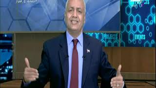 حقائق واسرار- مصطفي بكري - 13 سبتمبر 2018 - الحلقة الكاملة ...