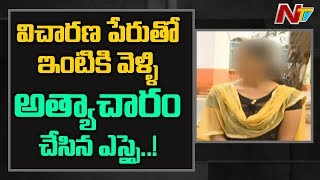 Woman levels sexual assault charges against Arundalpet SI ..