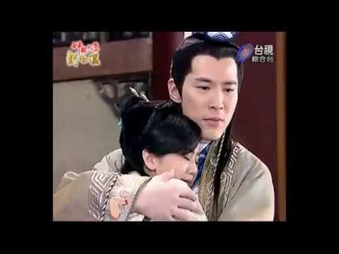 Ai còn nhớ cặp đôi này trong phim Lưu Bá Ôn??