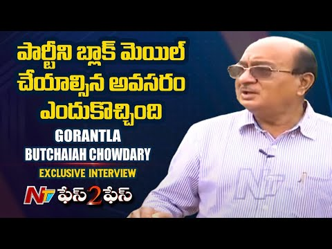 Face to face interview with Gorantla Butchaiah Chowdary