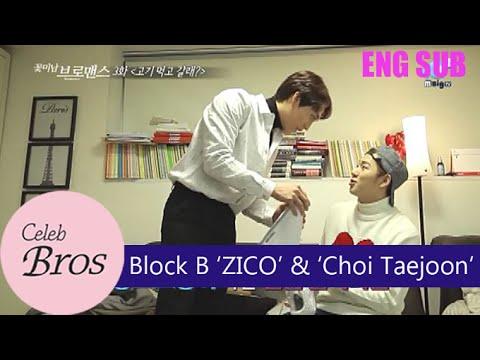 ZICO (Block B)& Choi Taejoon,  Celeb Bros S2 EP3