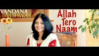 Vandana Vishwas - Sabko Sanmati De Bhagwaan