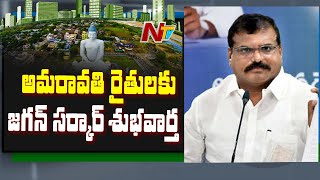 Minister Botcha responds to protest of Amaravati farmers..