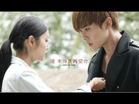 ❤Love İn Time❤ Tayvan Klip - Bir Derdim Var