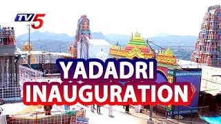 Yadadri Collectorate to be opened by Nayani on Dasara day..