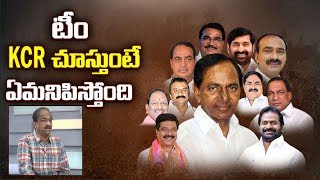 Prof K Nageshwar on KCR's Ist Phase Cabinet Expansion..