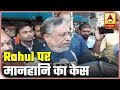 Sushil Modi files defamation case against Rahul Gandhi
