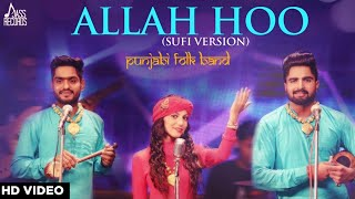 Allah Hoo Unplugged – Jatinder Dhiman – Navjot Kaur Punjabi Video Download New Video HD