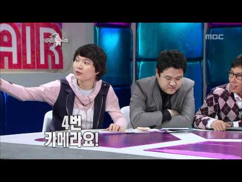 The Radio Star, Lee Hyun-woo(2), #21, 이현우, 윤상, 김현철(2) 20090121
