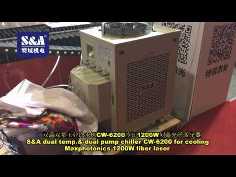S&A dual temp & dual pump chiller CW-6200 for cooling Maxphotonics 1200W fiber laser