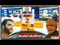 Exit Poll 2019: Goa की दोनों सीटें BJP के खाते में | IndiaTv Exit Polls 2019