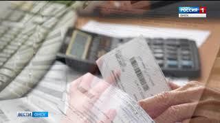 Омичей предостерегают от уловок мошенников в сфере ЖКХ