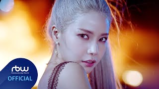[MV] 솔라(SOLAR) - 뱉어(Spit it out)