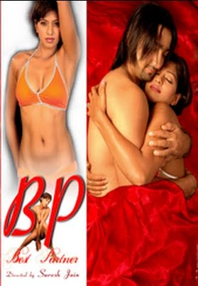 best indian bgrade movies
