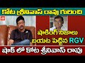 RGV reveals why Kota paid ten times less remuneration than Paresh Rawal for Tollywood movie