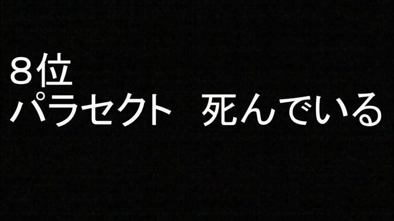 ポケモン・ホウエン地方の都市伝説!レジ ...