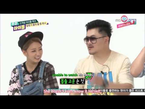 [HeartfxSubs] 140806 f(x) Krystal - Weekly Idol Cut (eng)