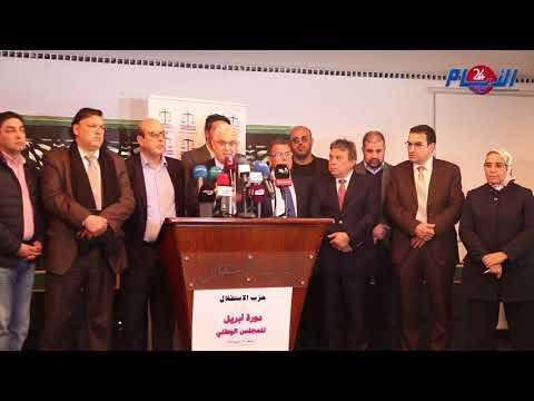 بركة : اتخذنا القرار المناسب فيما يخص تموقع حزب الاستقلال