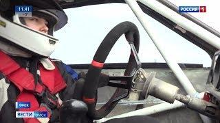 Единственная представительница прекрасного пола в Сибири и за Уралом наравне с мужчинами участвует в автомобильном спорте