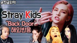 """[한글자막] 격렬하게 엮이고 싶다..✨스트레이 키즈 """"Back Door"""" 뮤직비디오 해외반응"""