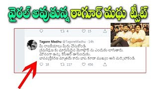 Tagore Madhu Tweet on Chiranjeevi and Pawan Kalyan Draws P..