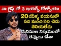 I Lost 3 Years of My Career - Sundeep Kishan Interview   TFPC Interview
