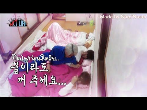 NCT Life in Seoul EP6 Subthai