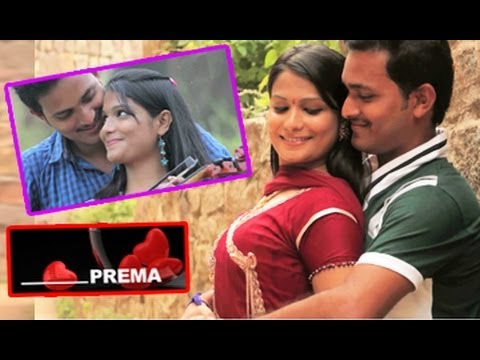 Prema   A Short Film   By Ravi Prem - Smashpipe Entertainment