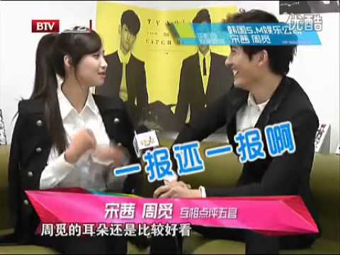 121107 Song Qian & Zhoumi On Music Billboard Korea (Full Cut)