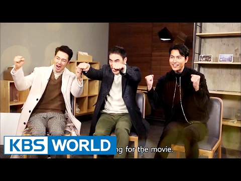 Guerrilla Date with Zo Insung, Jung Woosung, Bae Sungwoo [Entertainment Weekly / 2017.01.30]